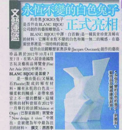 Hong Kong Daily News_21 Septembre 2012